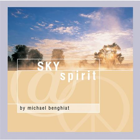 "At Peace Music ""Sky Spirit"" Cd By Benghiat"