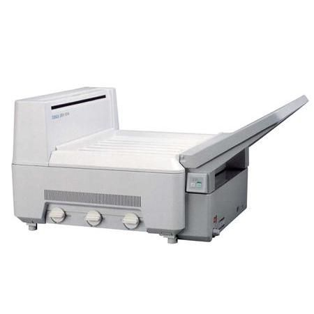 Konica Srx-101A X-Ray Processor With Stand