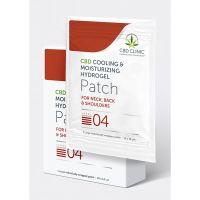 CBD CLINIC™ Level 4 Cooling & Moisturizing Hydrogel Patches