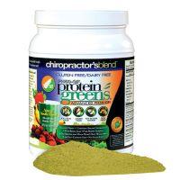 PH50-GF Protein Greens Advanced - Natural Vanilla